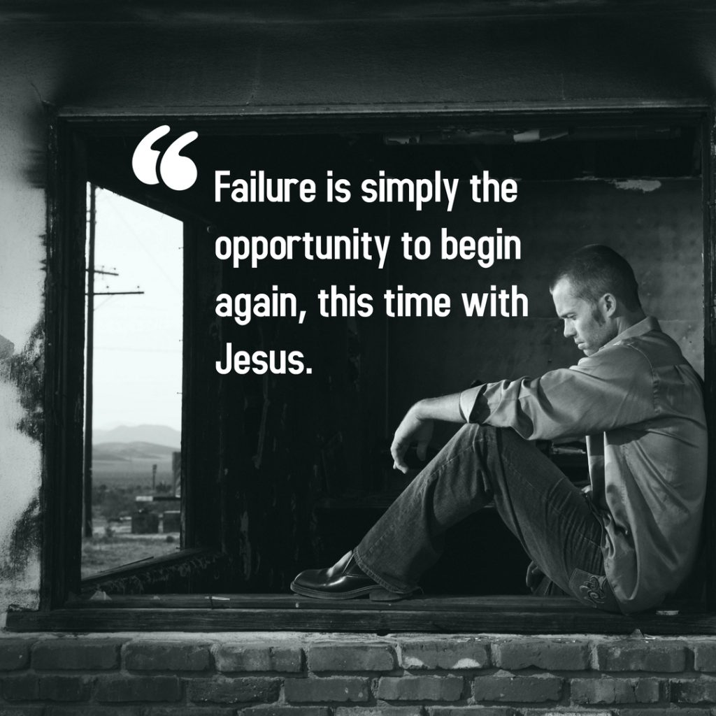 rebound from failure